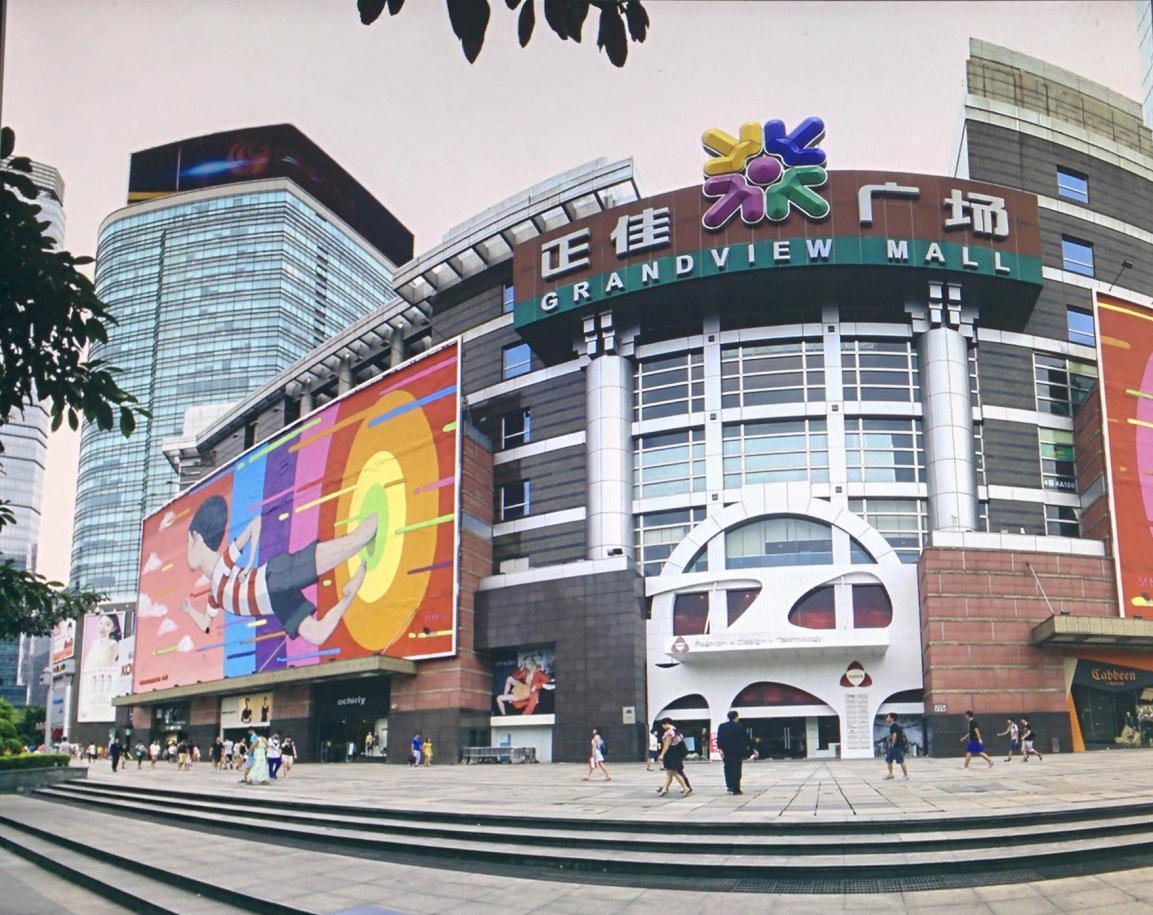 艾科视频车位引导寻车系统助力广州正佳广场购物中心