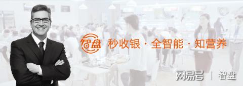 """专访""""智盘""""董事长董佳尉:一文读懂团餐智能化背后的商业逻辑"""