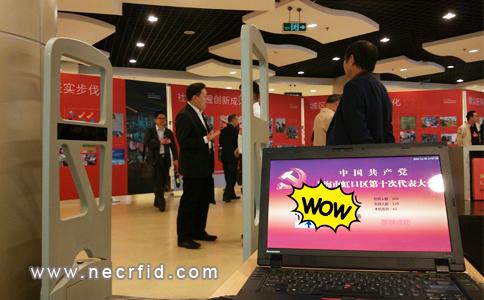 上海营信为虹口区第十次人民代表大会提供签到服务