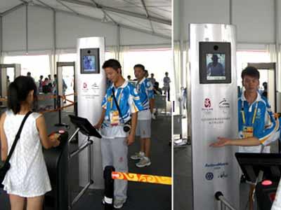 中科院人脸识别技术成功用于奥运会开幕式