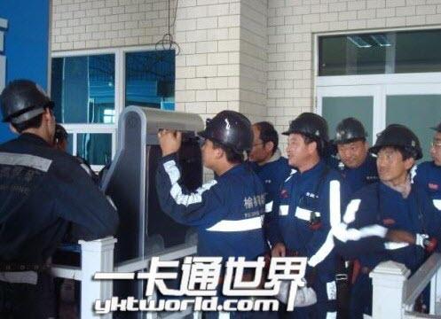 榆林榆树湾煤矿立式虹膜识别考勤机应用案例