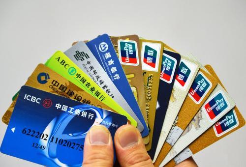 """网贷逾期150万依然下信用卡,银行恐成""""接盘侠"""""""