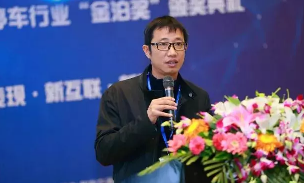 交通部路网监测与应急处置中心ETC中心技术总监陈喆