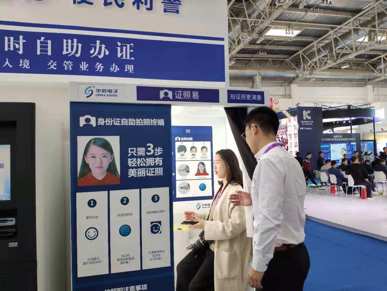 直击现场!2018北京安博会速递,华视电子精彩不容错过!