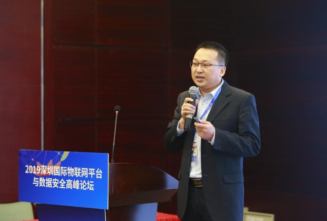 华大电子物联网安全方案销售总监李旦发表演讲
