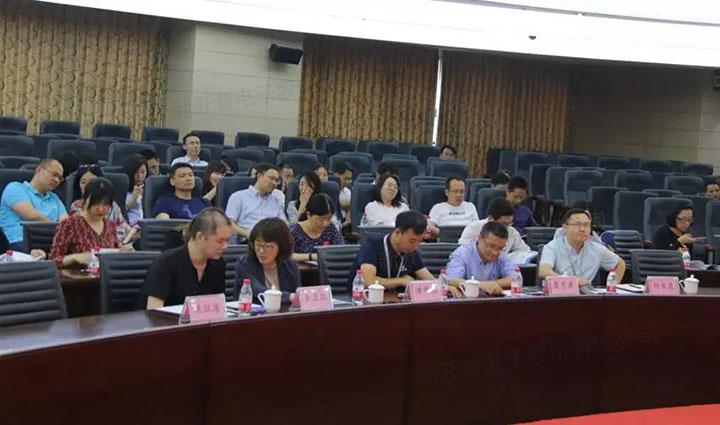 中国银联中级管理人员赴新开普参观学习