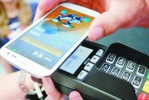 联想Z5Pro采用恩智浦NFC及安全芯片解决方案支持移动安全支付