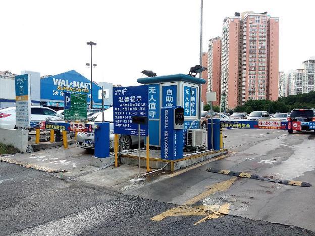 无人值守停车场系统在深圳某购物广场成功运作