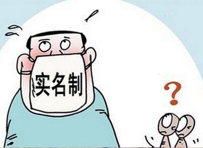 """德生人证识别一体机在惠州国税局""""实名办税""""中的应用案例"""
