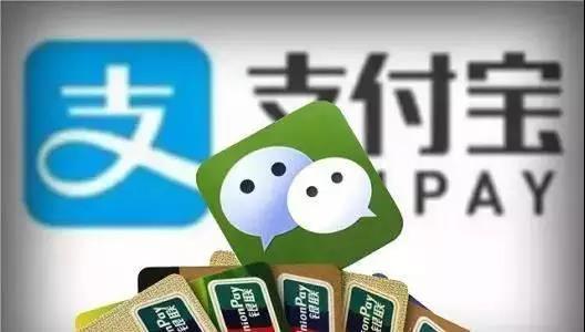 一个终端初创公司眼中的支付江湖
