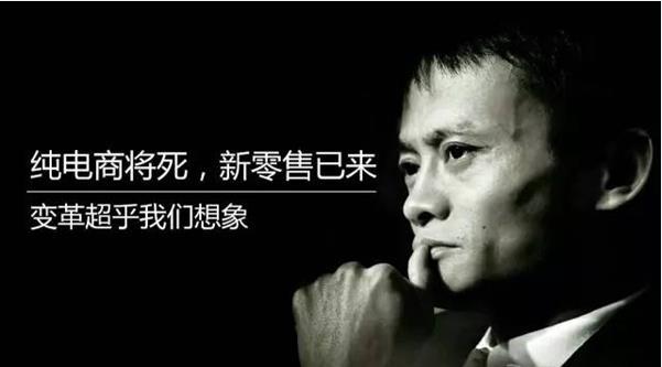 行业大佬亮相杭州、2018杭州国际新零售及无人店展