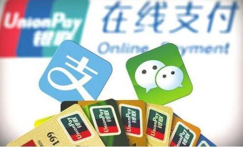 腾讯研究院杜晓宇谈第三方支付海外探路