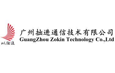 拙进通信携感知校园系列产品参加第75届中国教育装备展示会
