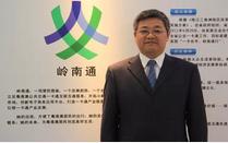 谢振东:交通电子支付行业的另一条路径