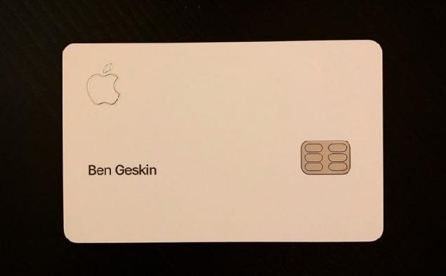 AppleCard对我国支付产业的启示