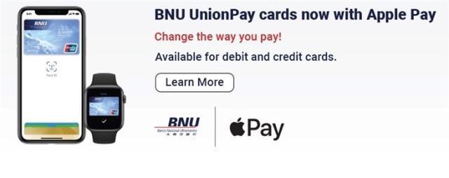 ApplePay登陆澳门,支持BNU银联卡绑卡