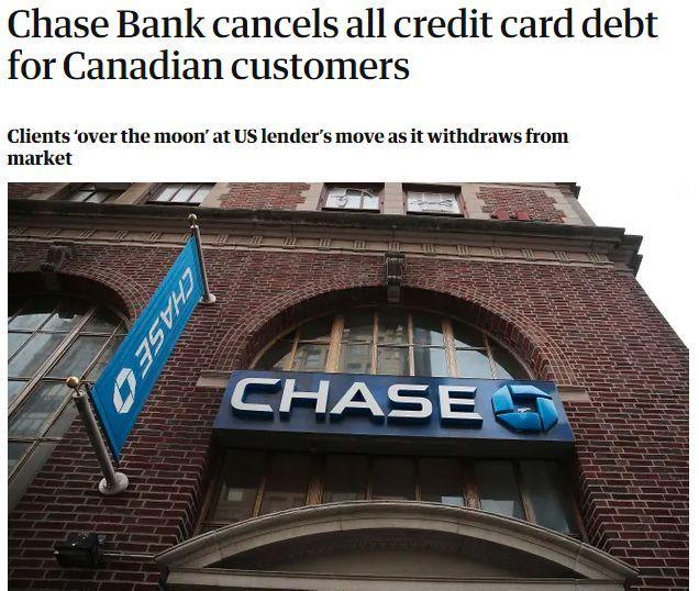大通银行退出加拿大市场免掉了两张信用卡所有债务