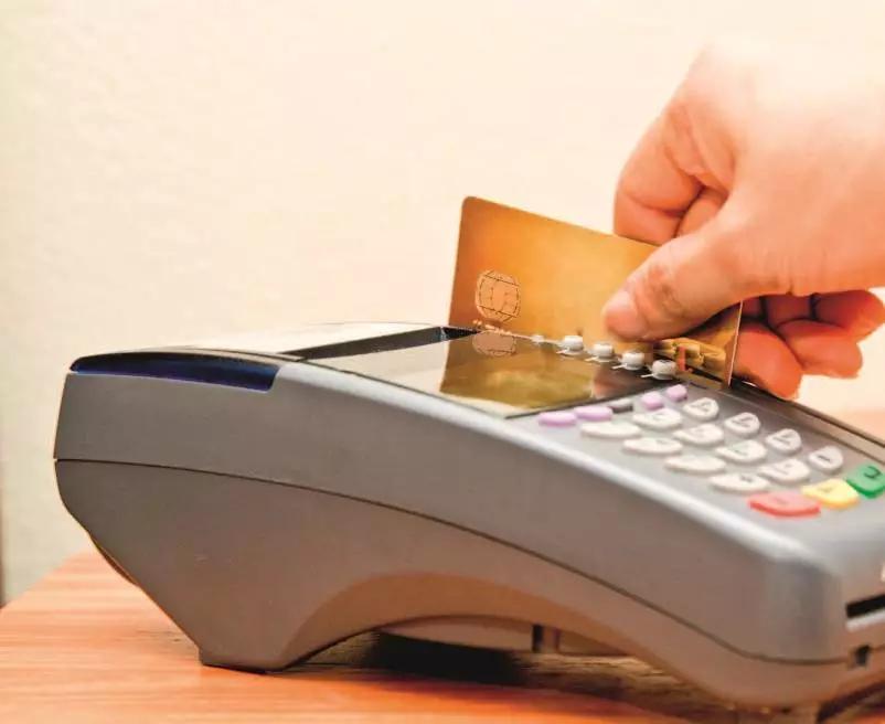 关于POS虚假交易所刷银行卡性质定性的分析