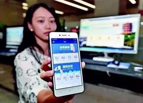 电子社保卡功能升级可在闽政通实名申领
